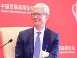 库克: 向中国成就致敬 资助30万贫困学生