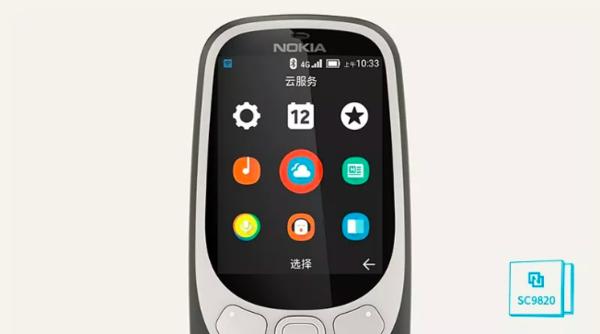 搭载展讯SC9820 诺基亚3310 4G版将至