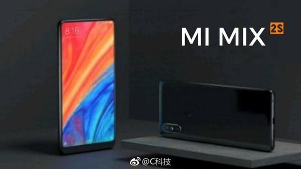 网传小米MIX 2S真机