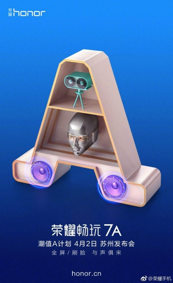 荣耀畅玩7A预热海报