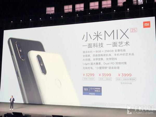 小米MIX 2S发布!骁龙845/双摄/3299元