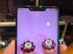 夏普AQUOS S3将发布 最小6英寸刘海屏
