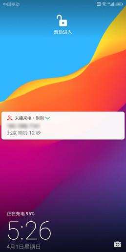 荣耀畅玩7A评测 百元全屏刷脸神器降临