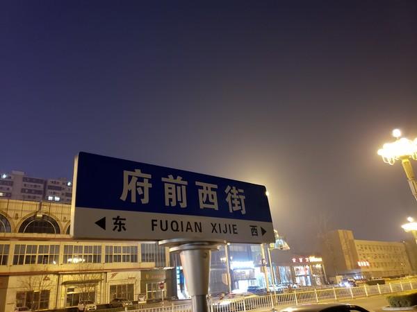 三星S9+夜景样张