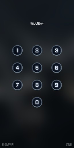 魅蓝E3歼-20定制版体验 热血青年必备品
