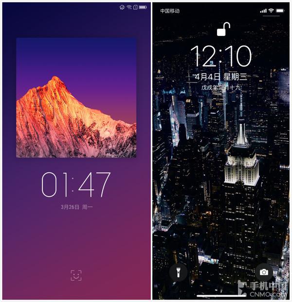 左侧为ZUI系统,右侧为iOS系统