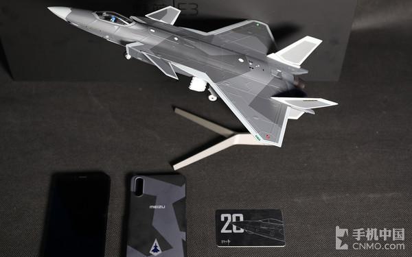 魅蓝E3歼-20定制版