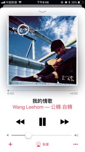 HomePod仅能识别歌手的英文名字