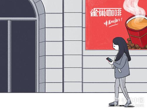 无论向左或向右,红蓝Lenovo终相遇