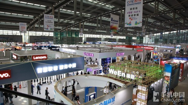 CITE2018开幕:四大技术看电子行业发展
