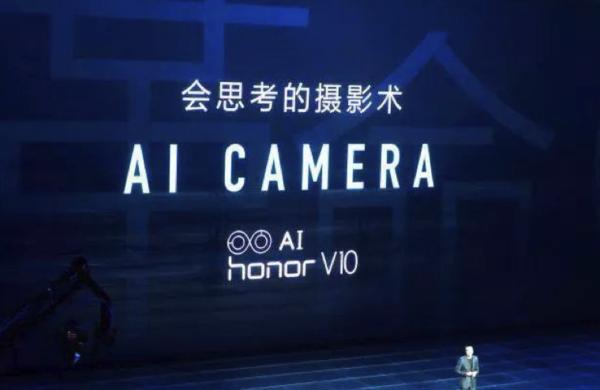 荣耀V10支持AI摄影功能