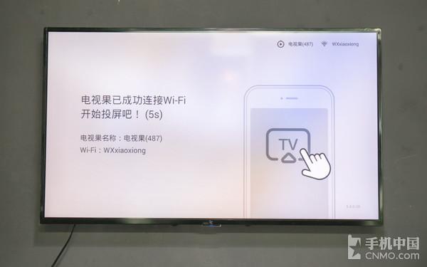 人工智能加持4k免费看 电视果4K评测