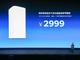 畅呼吸新款净化器亮相 2999元还不快买