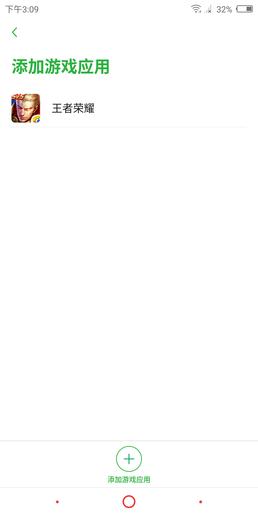 努比亚Z18mini评测:颜值出众双摄撩人