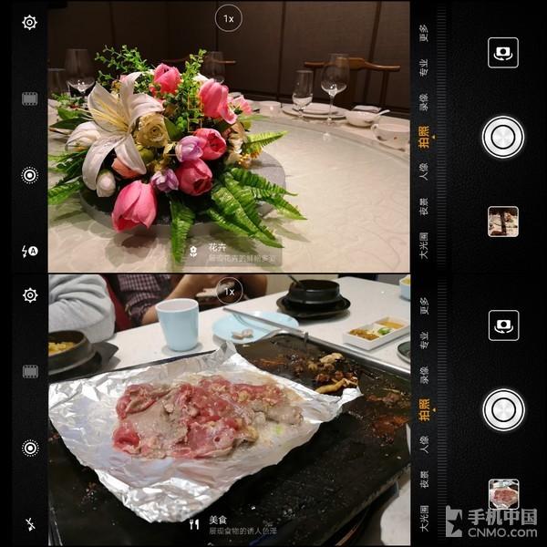 AI场景识别——花卉、美食