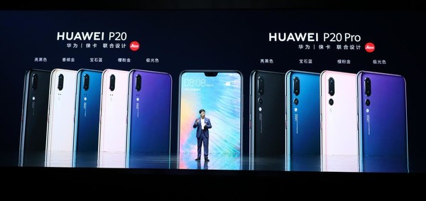 华为P20系列销售火爆 引黄牛加价排队抢