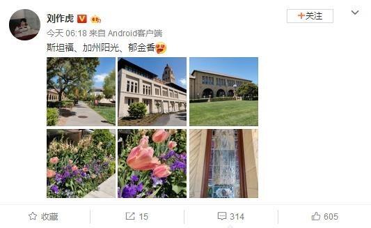 一加CEO刘作虎放出的拍照样张(图片来自@刘作虎)