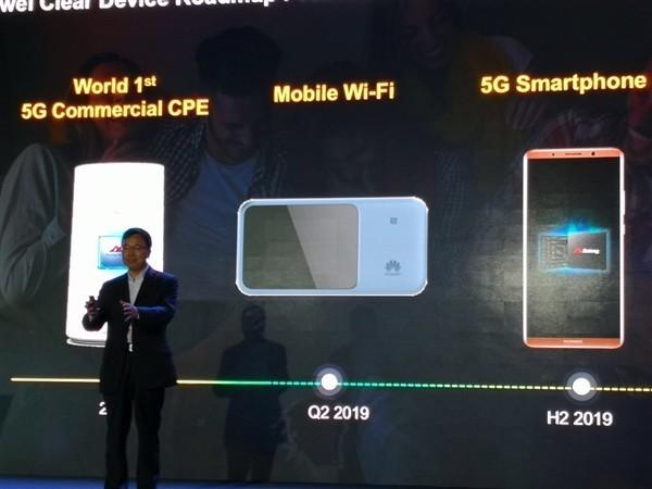 华为首款5G手机或2019推出 Mate30?