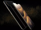 vivo X21黑金屏幕指纹版发布:28日开售