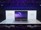 荣耀发布首款笔记本 12小时长续航/4999
