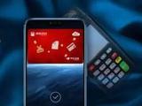 借荣耀10发布热潮 Huawei Pay再送礼包!