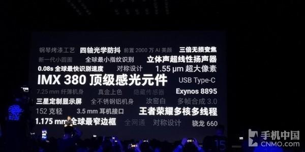 魅族15/15 Plus正式发布 2499元重拾经典