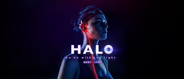 魅族HALO激光耳机发布