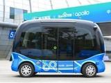 百度无人驾驶巴士试乘 计划2018年量产