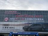 北京车展媒体日在即 哪些新车将至?