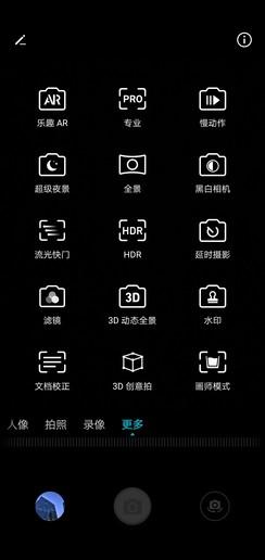 荣耀10拍照体验 AI黑科技拯救摄影小白