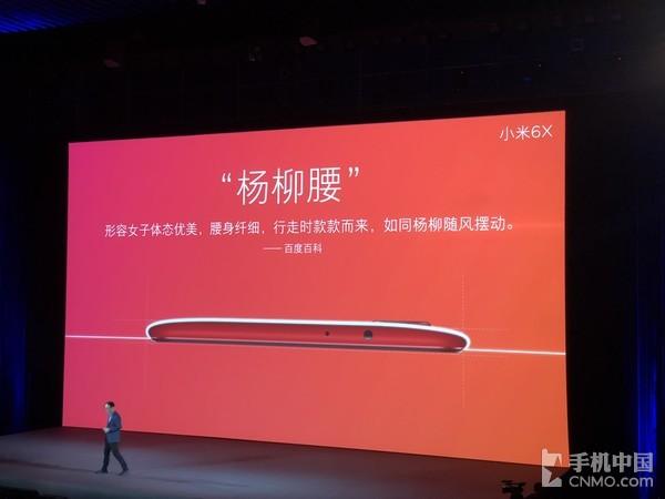小米6X评测:千元价位中最能打的一款
