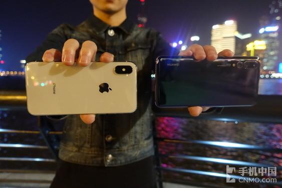 (iPhone X与HUAWEI P20 Pro)