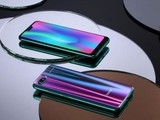 裸眼3D/变色玻璃 1799元起国产强机汇总