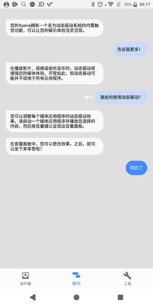 索尼XZ2评测:温润外表下的SONY式执着
