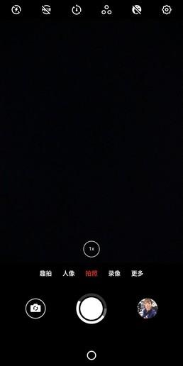 魅蓝E3拍照界面对比小米6X(右)