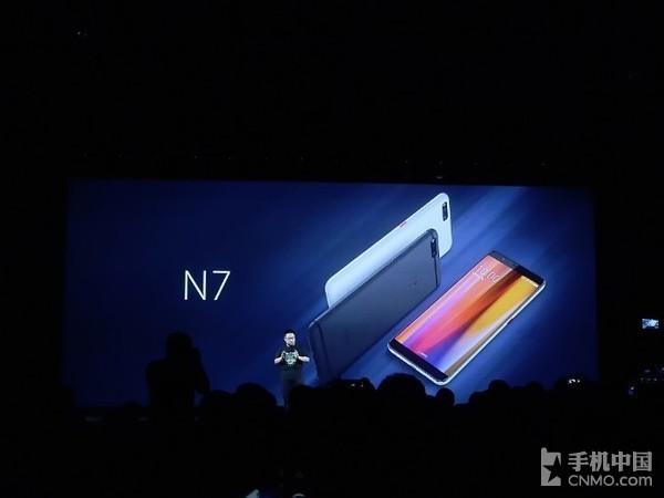 360手机N7正式发布