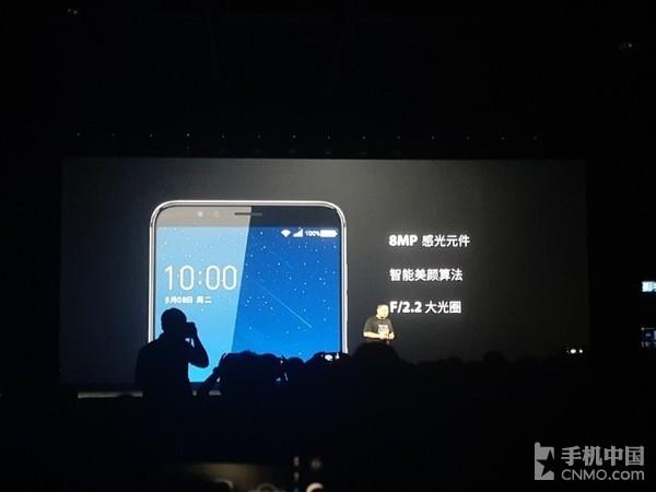 360手机N7正式发布 骁龙660价格超良心