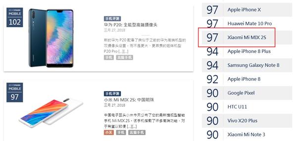 小米7对比一加6 骁龙845旗舰你会选谁?