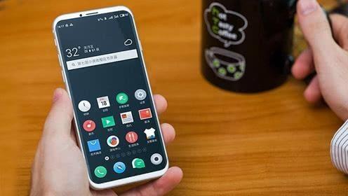 魅族概念手机(图源网)