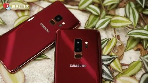 三星S9/S9+勃艮第红版