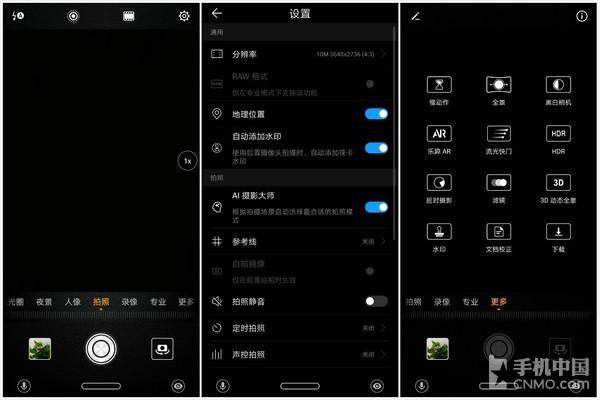 华为MateRS保时捷版 满足所有想象的手机