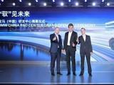 宝马北京新研发中心揭幕 研究新能源车型