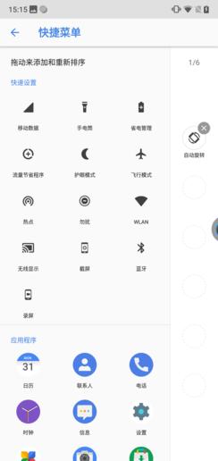 Nokia X6评测:创新与情怀的一次碰撞