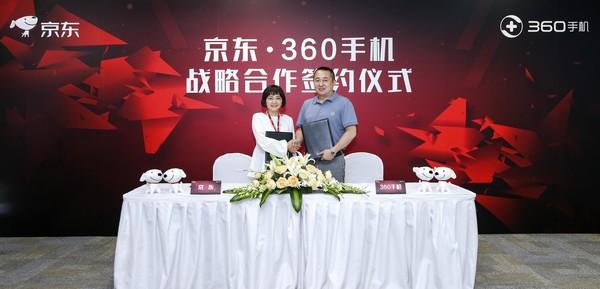 360手机和京东再续战略合作 携手共赢!