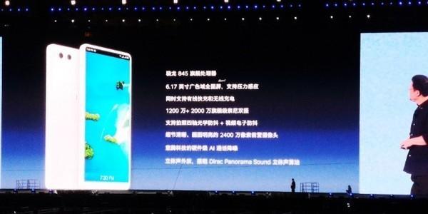坚果R1发布!3499元/最高8GB+1TB存储