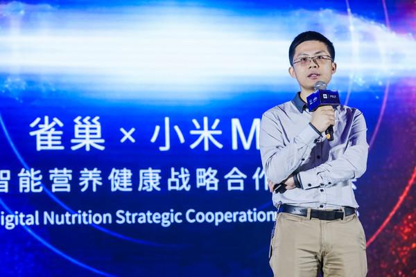 雀巢联手小米MIUI 开启智能营养新时代