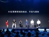 爱奇艺世界大会:电视果的AI挑战与机遇