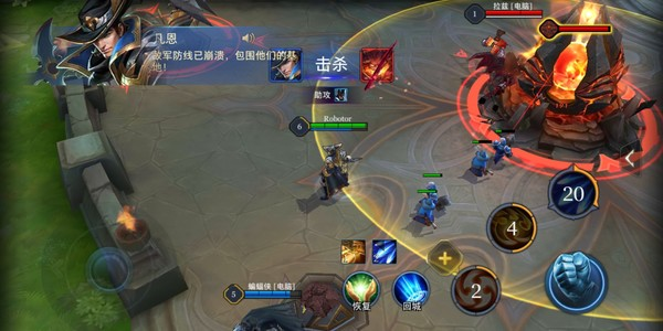 《Arena of Valor》实战体验