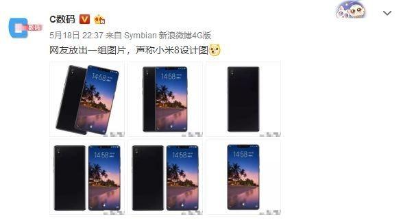 小米8设计图亮相 刘海屏造型可还满意?