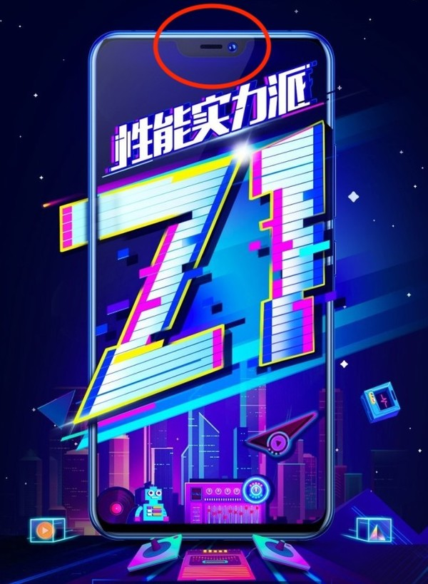 "vivo Z1采用""刘海屏""设计"